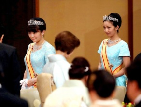 New My Royals