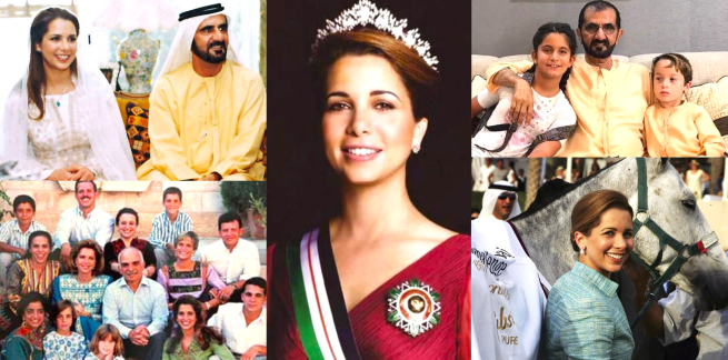 Princess Haya Bint Al Hussein The Royal Watcher