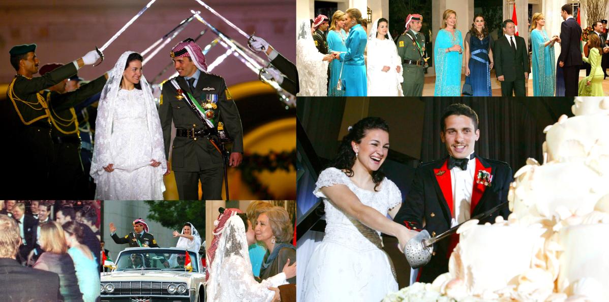Wedding of Crown Prince Hamzah of Jordan, 2004